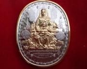 คัดสวย เหรียญระเบิด (สองกษัตริย์) สวยแชมป์ เหรียญปราบไพรีอริศัตรูพ่าย มหายันต์ พระเจ้าตากสิน พิมพ์นั่งใหญ่ อาจารย์หม่อม สวยขลังอลังการของท่าน อ.หม่อม