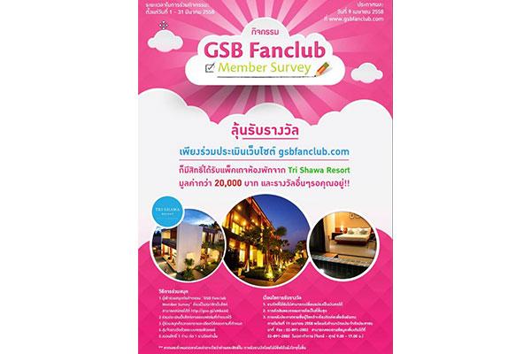 GSB Fanclub Member Survey