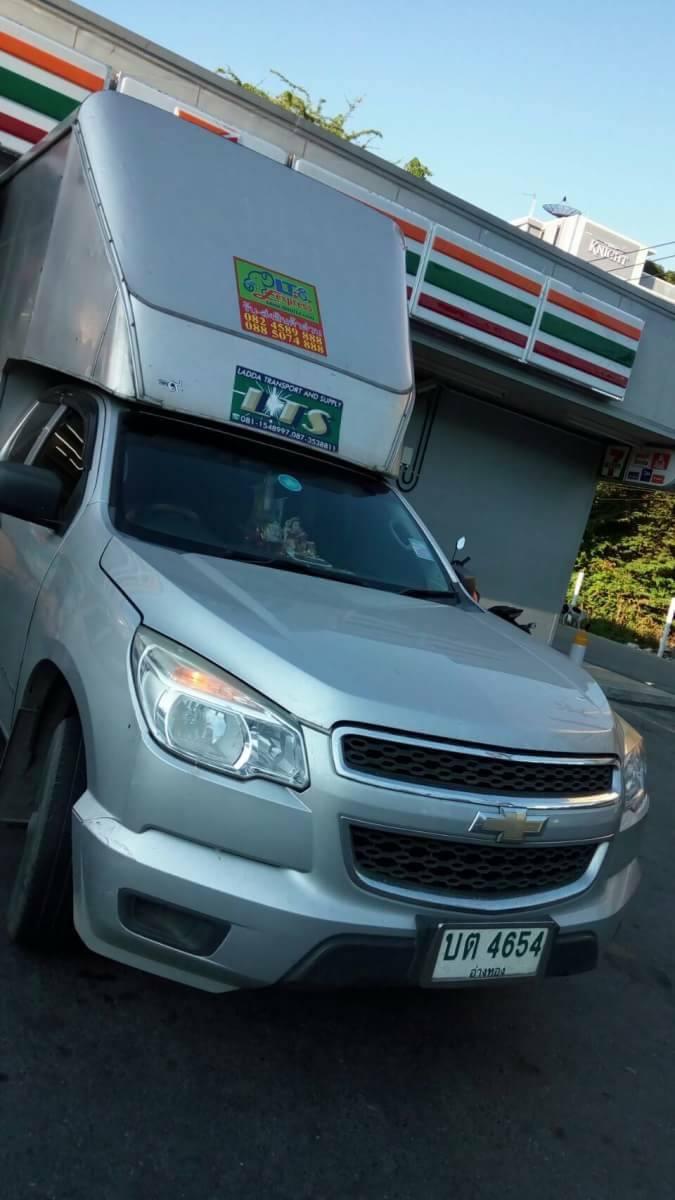 บริการขนส่งสินค้าด่วนทั่วไทย
