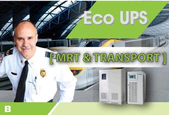 เครื่องสำรองไฟ UPS สำหรับงานระบบรถไฟฟ้า