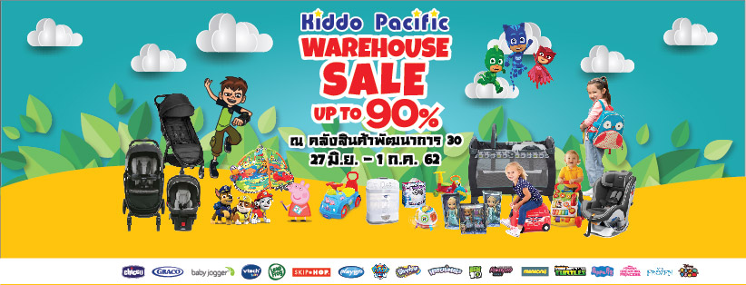 Kiddo Pacific Warehouse Sale 2019