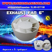 EXHAUST FAN 6