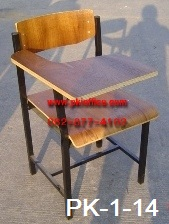 เก้าอี้เลคเชอร์ ก.03