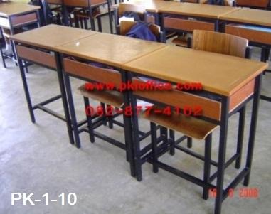 โต๊ะเก้าอี้นักเรียน A4 ระดับประถมและมัธยม(ต)