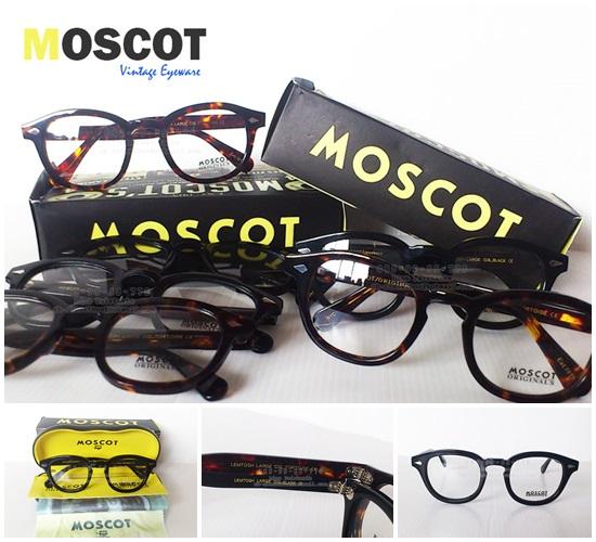 ขายแว่นกันแดดและกรอบแว่นสายตา0859955778