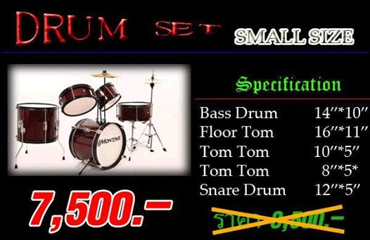 ขายกลองชุด Drum set ราคาถูก กลองชุดไฟฟ้า ขายอุปกรณ์กลองชุด โทร0966263654