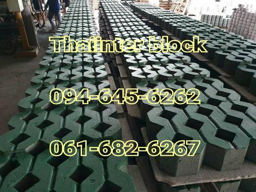 แผ่นปูทางเท้า,ขอบทางเท้า  บล็อกตัวหนอน บล็อกปลูกหญ้า บล็อกแปดเหลี่ยม  Thaiinter block 094-645-6262