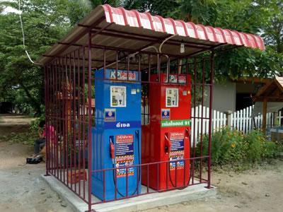 ขายตู้น้ำมันหยอดเหรียญ KP pump