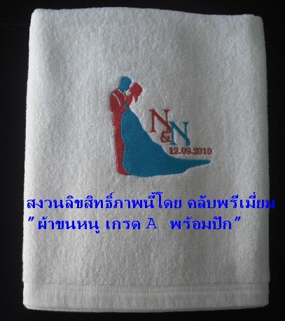 รับทำของพรีเมี่ยมและของชำร่วยในชลบุรีระยอง เช่น หมอนผ้าห่ม ถุงผ้า ร่ม ผ้าขนหนู เป็นต้น