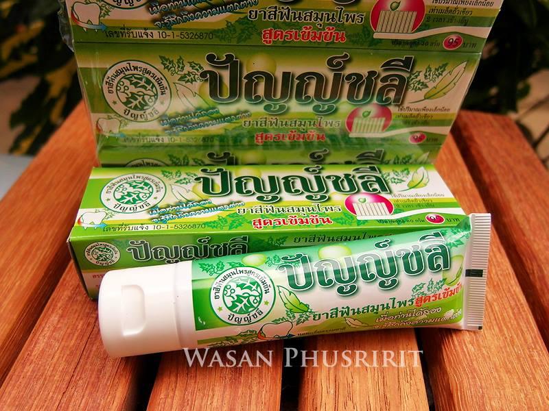 ยาสีฟันปัญญ์ชลี ยาสีฟันสมุนไพร