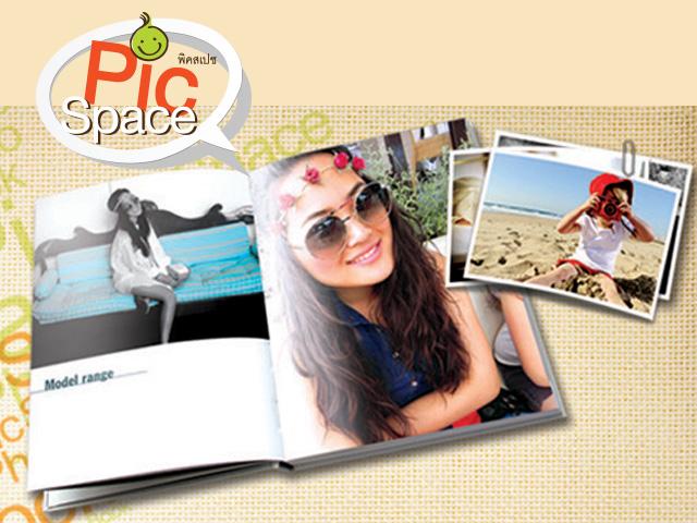 รับทำหนังสือภาพ  รูปภาพส่วนตัว  Photo book  อัลบั้มภาพ โฟโต้บุ๊ค