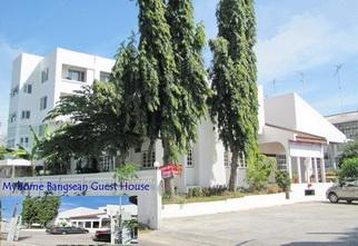 ขายเกสท์เฮ้าส์บ้านเรา บางแสน ชลบุรี พร้อมเข้าดำเนินกิจการต่อได้เลย