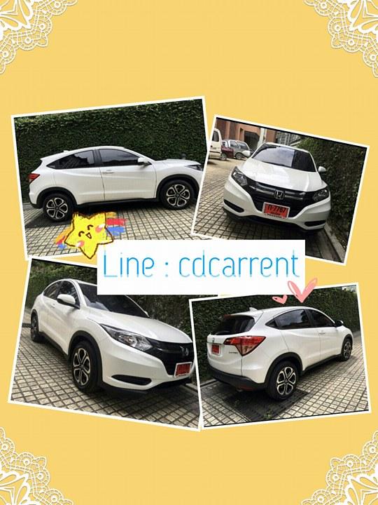 cdcarrent รถเช่าเชียงใหม่