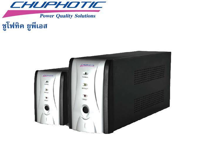 จำหน่าย เครื่องสำรองไฟฟ้า ยูพีเอส ทุกรุ่น CHUPHOTIC UPS