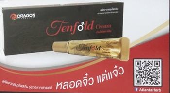 Tenfold cream ครีมปึ๋งปั๋ง บำบัดที่ต้นเหตุโดยไม่ต้องพึ่งยากระตุ้นอีกต่อไป