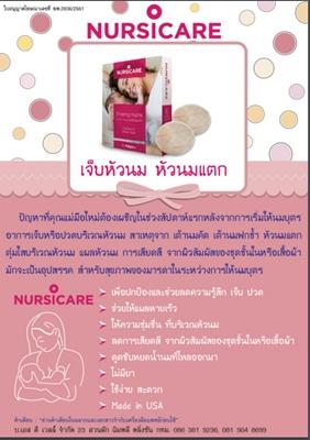 สมุนไพร by WAN Health Up สมุนไพรไทย สมุนไพรจีน สมุนไพรสกัด