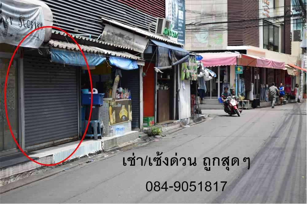 ร้านค้าให้เช่า ตลาดการบินไทย ร้านติดถนน ราคาถูกสุดๆ