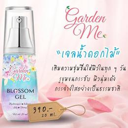 GDM Gardenme Blossomgel เจลน้ำดอกไม้ ของดีเจนุ้ย