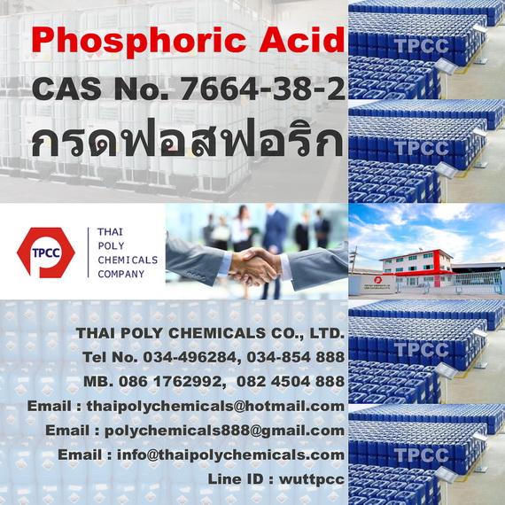 กรดฟอสฟอริก, Phosphoric Acid, ฟอสฟอริก แอซิด