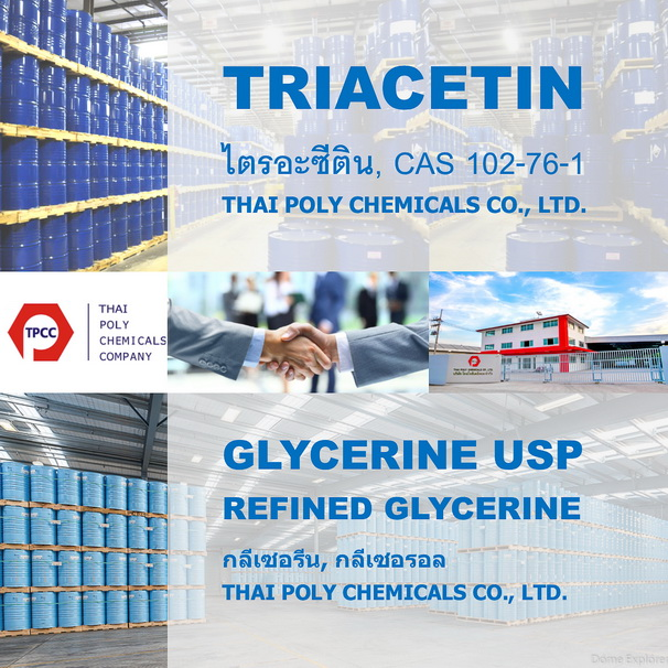 Triacetin, ไตรอะซีติน, ไตรอาซีติน, ไตรอะซีทิน, ไตรอาซีทิน, CAS No. 102-76-1