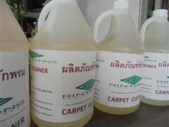 ซักพรมด้วยตัวเอง0817354812กับน้ำยาสูตรเข้มข้นกลิ่นหอมมมมสะอาดมากกกก น้ำยาซักพรม RTT  CARE  3.8 ลิตร น้ำยาซักพรม RTT  CARE เป็นน้ำยาเข้มข้นชนิดพิเศษที่มีประสิทธิภาพในการทำความสะอาดพรมทุกชนิดจนสามารถซักได้ด้วยตัวเอง ไม่ว่าจะเป็นพรมขนสัตว์ พรมไนล่อน พรมเส้
