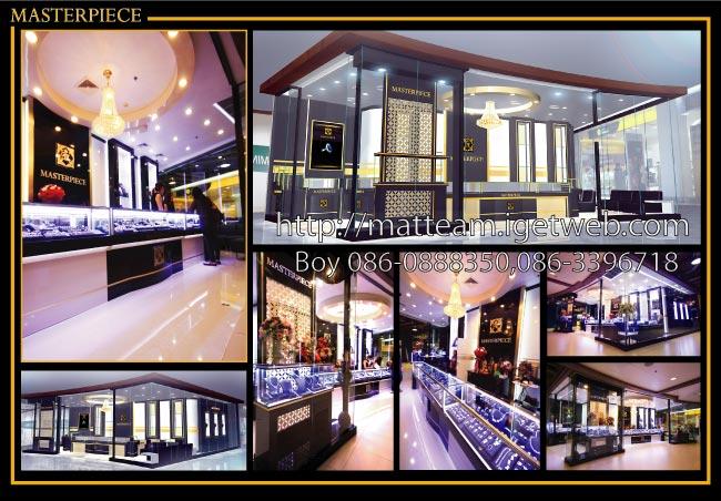 ออกแบบ และ ผลิตเฟอร์นิเจอร์ ตกแต่งภายใน Booth Shop Exhibition Product Graphic Design และ ออกแบบ 3D ส่งห้าง