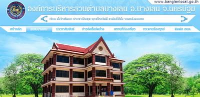 TOTO HEADER Nakhon Pathom  บริการออกแบบท่อไอเสีย ติดตั้งท่อ