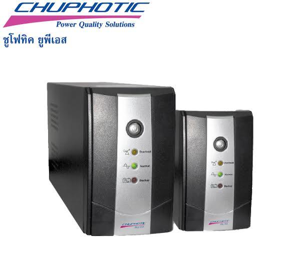 เครื่องสำรองไฟฟ้า ยูพีเอส ทุกรุ่น CHUPHOTIC UPS
