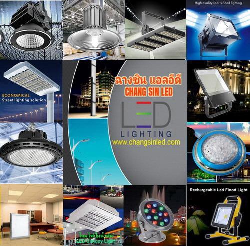 ขายหลอดไฟ LED ทุกชนิด ทางเลือกใหม่ของหลอดไฟประหยัดพลังงาน