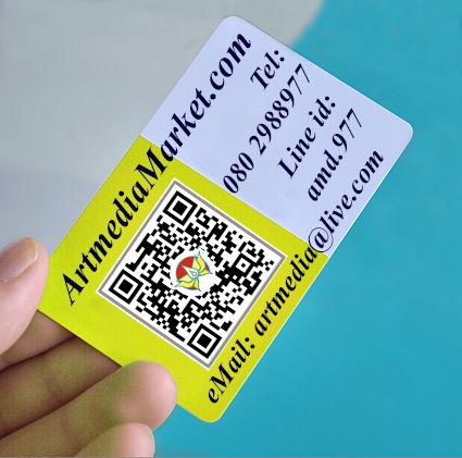 แบบพิมพ์บัตรไม่มี ทำแบบพิมพ์บัตรฟรี พิมพ์บัตรพลาสติก pvc card พิมพ์สี่สี ไม่ลอกไม่ซึม ราคาถูก รันเลขบาร์โค๊ดได้ ทำบัตรสมาชิกร้านค้า บัตรส่วนลดอาหาร ทำบัตรเมมเบอร์ รับทำบัตรสโมสร รับทำบัตรคลับการ์ด รับทำบัตรสปา รับทำบัตรคอนเสิร์ต