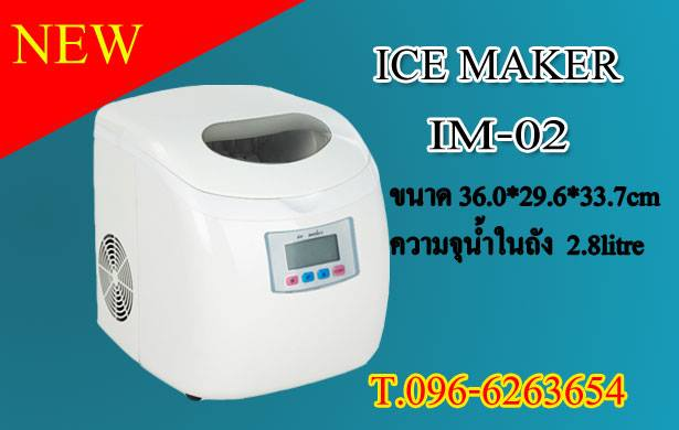 ขายเครื่องทำน้ำแข็งก้อนยูนิตขนาดเล็ก Ice maker machinesราคาถูกโทร0966263654