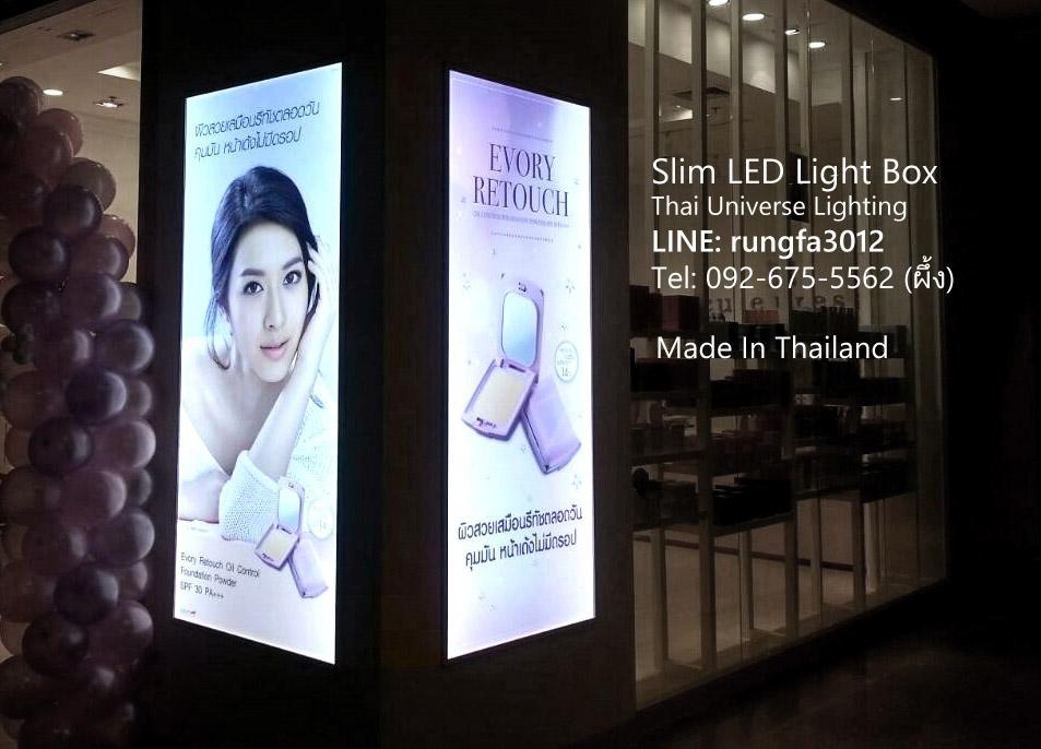 ตู้ไฟ LED , Menu Board LED ขนาดA3ถึง1.2m*3.0m รับประกัน3ถึง5