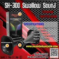 Swallow Sound Horn Speaker SH-300