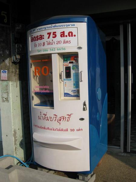-ขายตู้น้ำดื่มหยอดเหรียญมือสองราคาถูกสภาพสวย90%