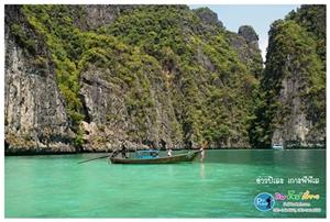 ทัวร์เกาะพีพีและเกาะไข่ โดยเรือสปีดโบ้ท ราคาพิเศษ ไปภูเก็ต ดอทคอม