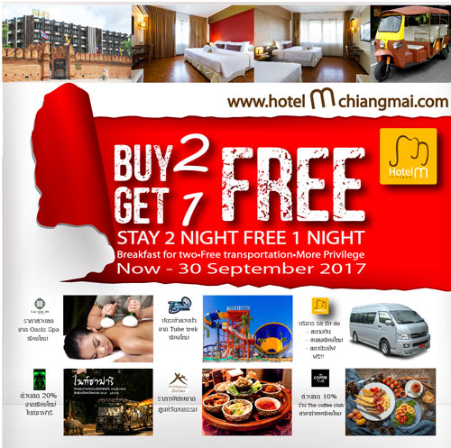 Hot deal promotion Superior Room buy 2  night 1 free night