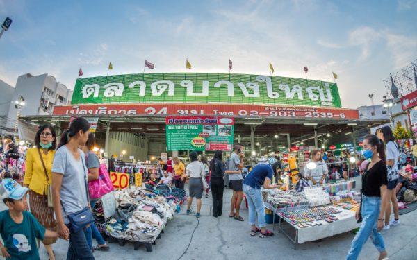 ตลาดบางใหญ่ Bangyai Market