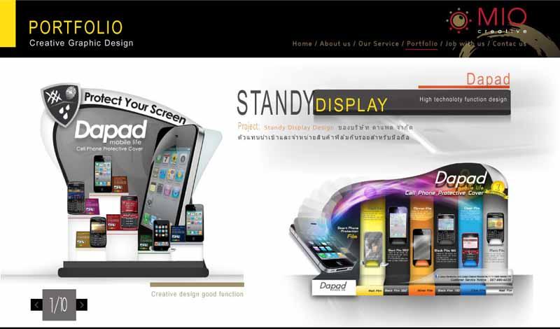 บริษัท ไมโอ ครีเอทีฟ จำกัด รับออกแบบกราฟฟิก