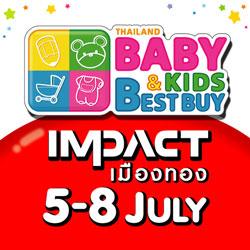 งาน BBB?Baby & Kids Best Buy ครั้งที่ 31 วันที่ 5-8 ก.ค. 61 ที่อิมแพ็ค เมืองทองธานี ชาเลนเจอร์ ฮอลล์