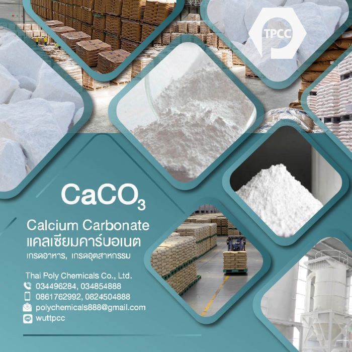 Calcium Carbonate Tel. 0861762992